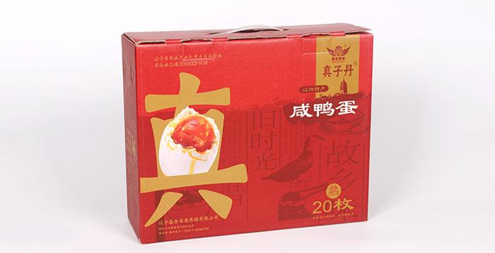 雷竞技平台精品礼盒