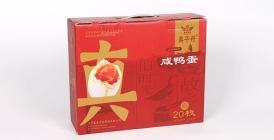 咸鸭蛋精品礼盒