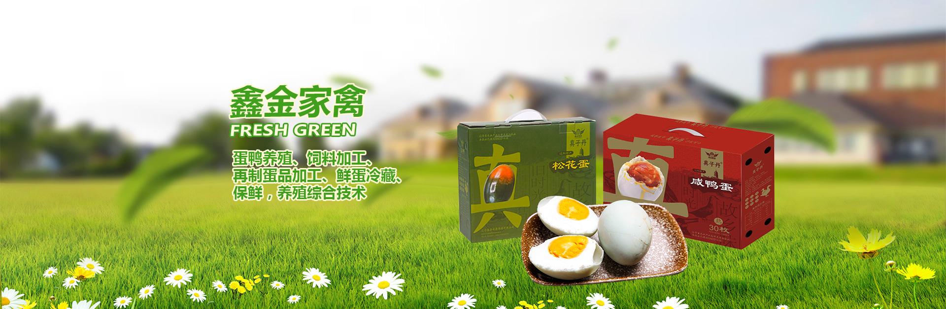 manbetx万博全站app下载批发厂家